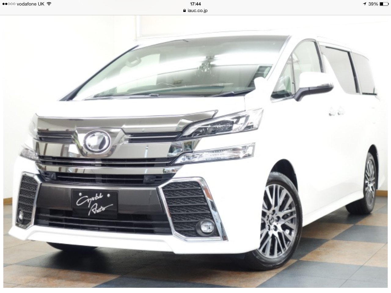 Nippon Motors Used Cars In Coalville Autoweb